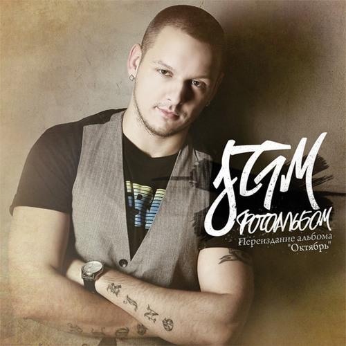 St1m: Photoalbum