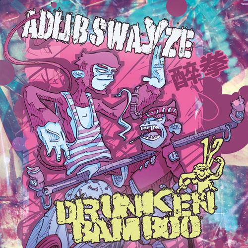 Ad Lib Swayze – Drunken Bamboo